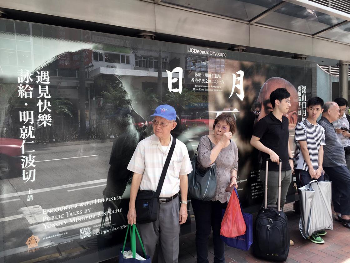 Bus Wan Chai